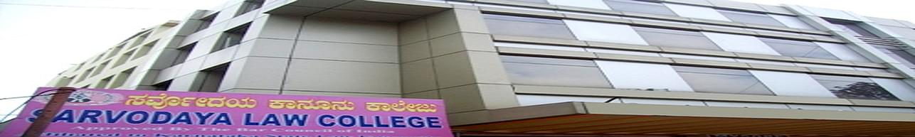 Sarvodaya Law College, Bangalore