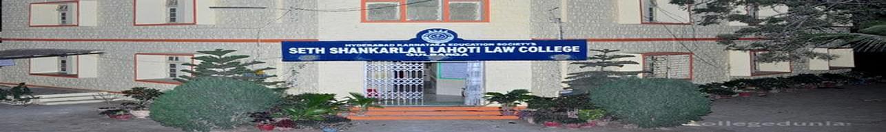 Seth Shankarlal Lahoti Law College, Gulbarga