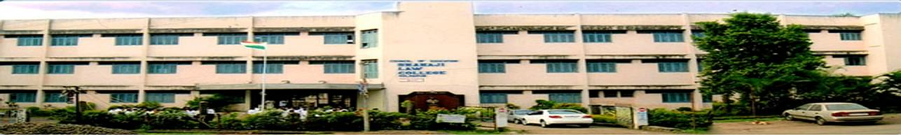 Shahaji Law College, Kolhapur