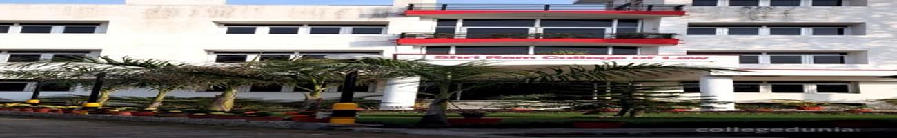 Shri Ram College Of Law - [SRCL], Muzaffarnagar