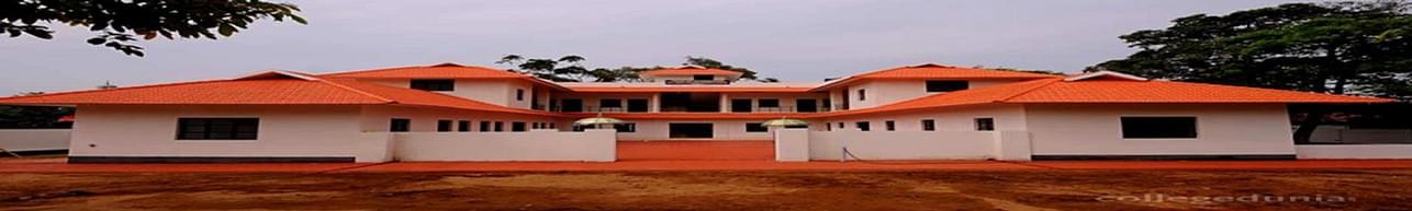 D.B Pampa College Parumala, Pathanamthitta - Reviews