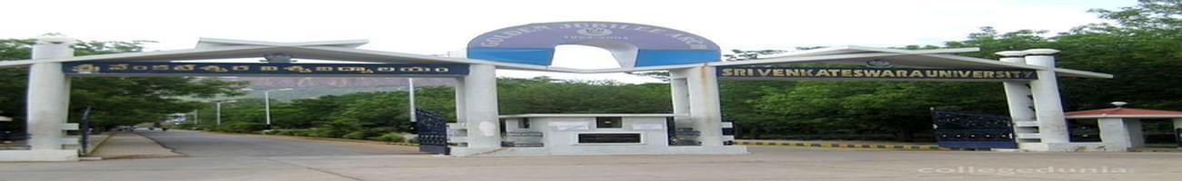 Sri R.K.M. Law College, Chittoor