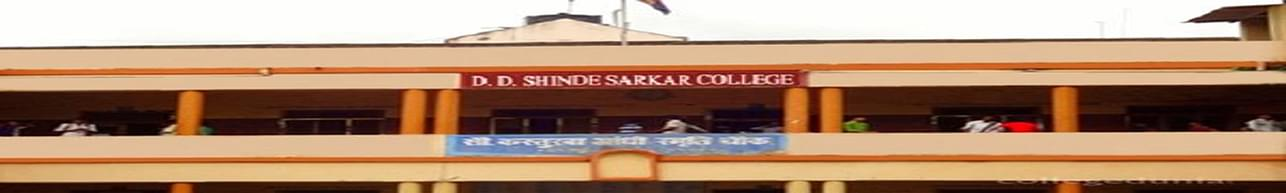 D. D. Shinde Sarkar College, Kolhapur - Placement Details and Companies Visiting