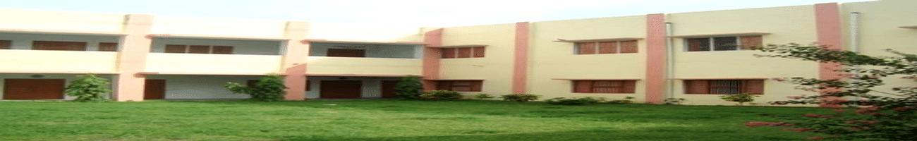 Umanath Singh Law College - [USLC], Jaunpur