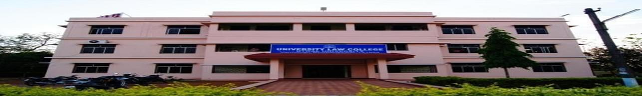 University Law College, Bhubaneswar