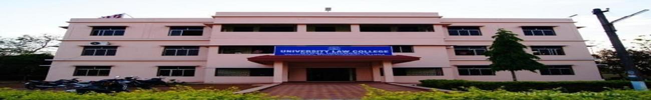 University Law College, Bhubaneswar