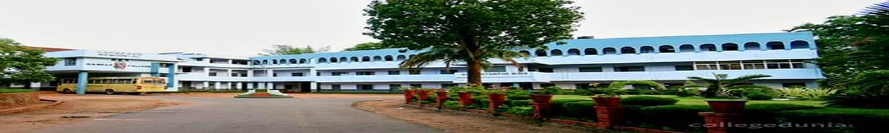 D.G.M.M.E.S Mampad College, Malappuram - Scholarship Details