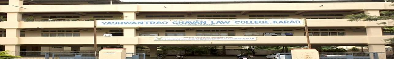 Bharati Vidyapeeth Yashwantrao Chavan Law College, Karad