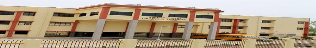Adhiparasakthi College of Pharmacy, Chennai