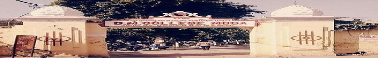 D.M. College, Moga