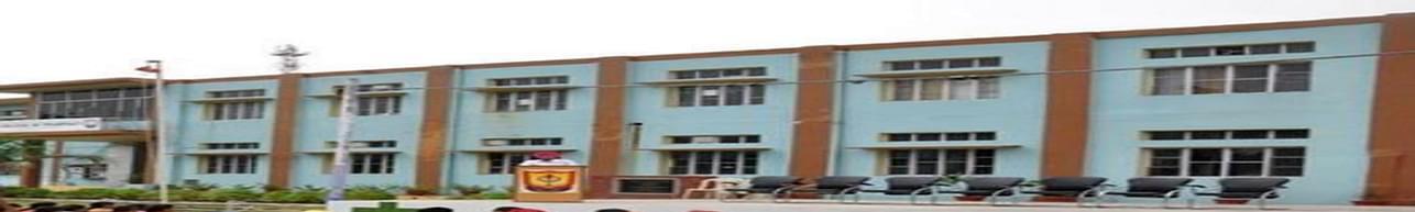 Amar Shaheed Baba Ajit Singh Jujhar Singh Memorial College, Rupnagar
