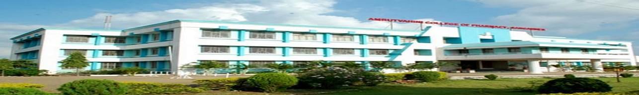 Amrutvahini College of Pharmacy Sangamner, Ahmed Nagar