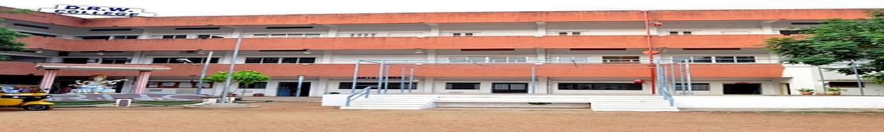 Duvvuru Ramanamma Women's College - [DRW], Guduru