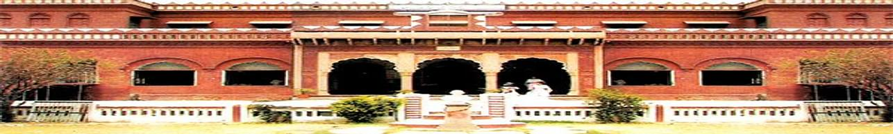 Dharma Samaj College, Aligarh - Course & Fees Details