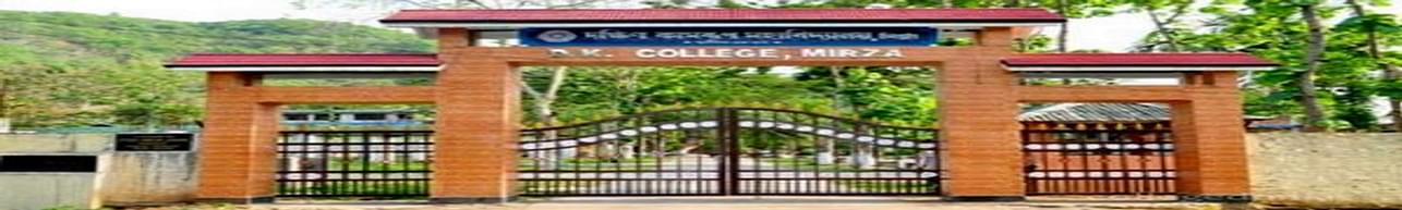 Dakshin Kamrup College, Nalbari - Course & Fees Details