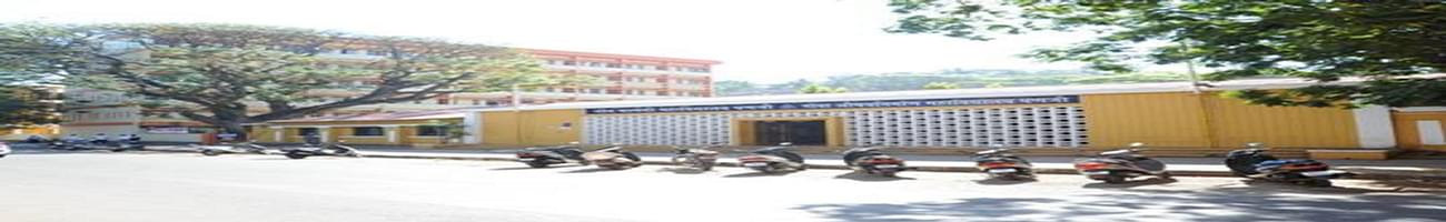 Goa College of Pharmacy, Panji