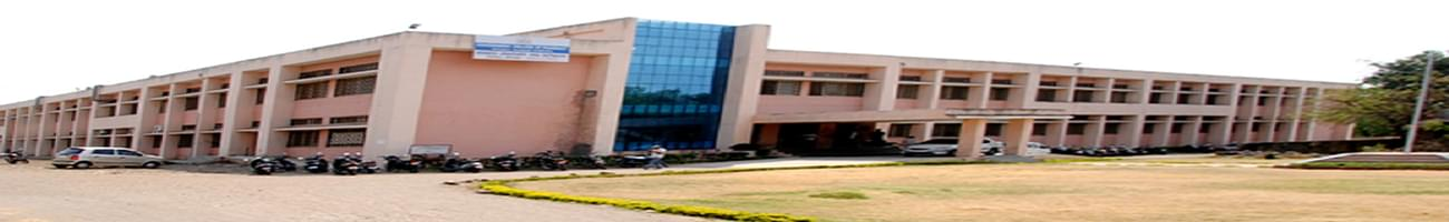Government College of Pharmacy, Aurangabad