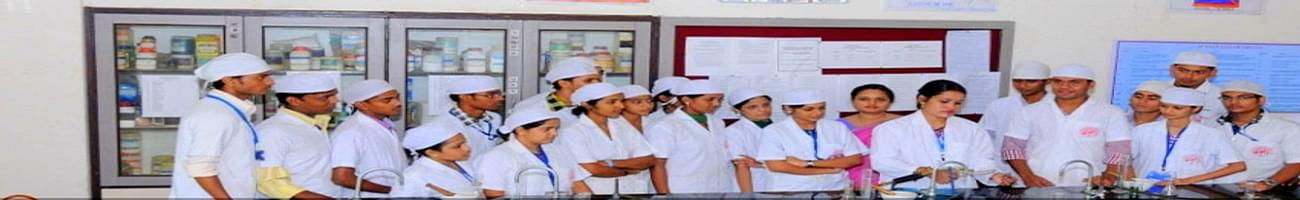 Ideal College of Pharmacy, Thane