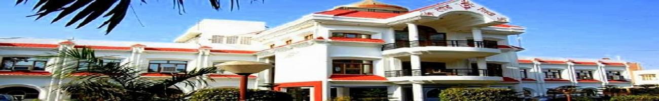 Lord Shiva College of Pharmacy, Sirsa