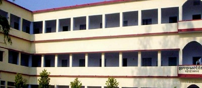 Dayanand Bachhrawan PG College