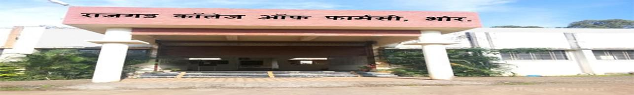 Rajgad Dnyanpeeth's College of Pharmacy - [RDCOP] Bhor, Pune - Course & Fees Details