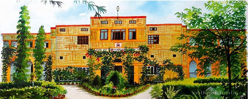 Dayanand College