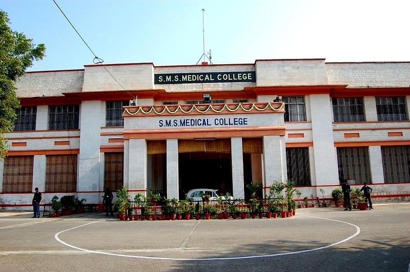 Sms medical college jaipur tinder dating site