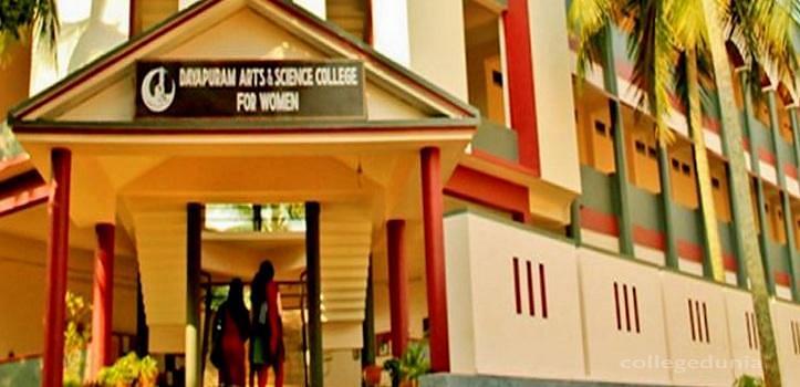 Dayapuram Arts and Science College for Women - [DASCW]