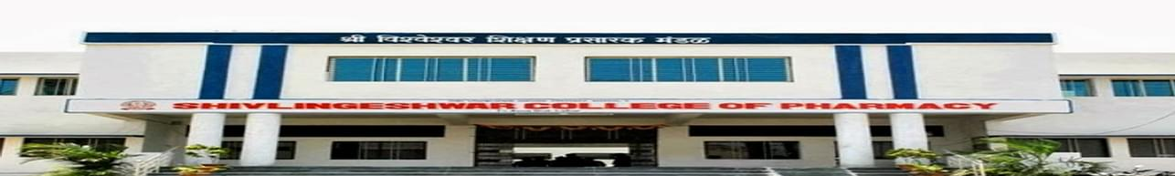 Shivlingeshwar College of Pharmacy - [SCOP], Latur - News & Articles Details