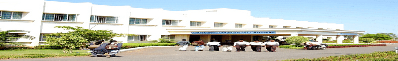 SVPM's College of Pharmacy - [SVPM] Malegaon, Pune