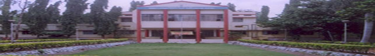 A. V. Patil Degree College of Arts, Science & Commerce, Gulbarga - Course & Fees Details