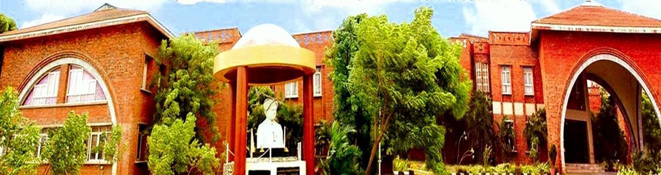 Annai Hajira College - [AHC]
