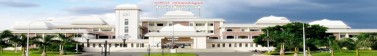 Thiruvalluvar Government Arts College, Rasipuram