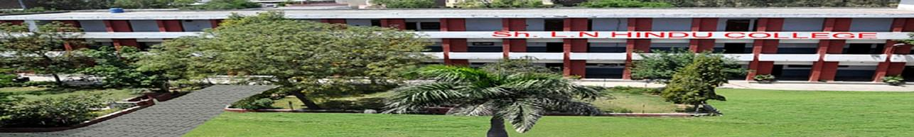 Sh. L.N Hindu College, Rohtak - Course & Fees Details