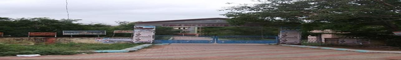 Government Arts College for Women, Ramanathapuram