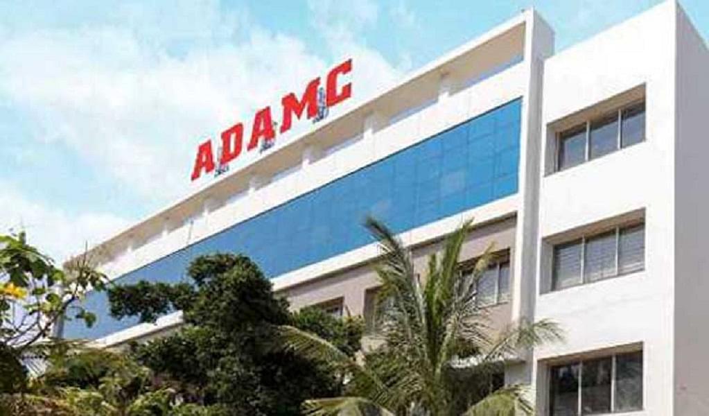 Hon. Shri. Annasaheb dange Ayurved medical college, Post Graduate & Research Center - [ADAMC]