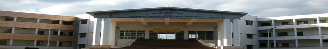 Government Engineering college - [GECK], Kodagu - Course & Fees Details