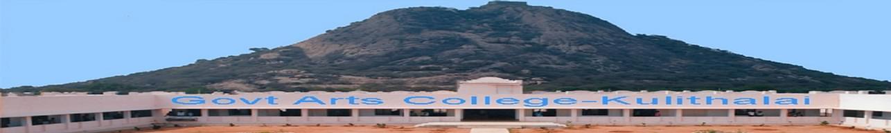 Government Arts College, Kulithalai