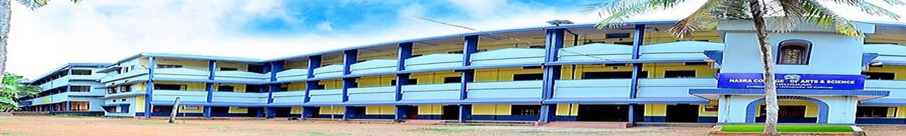 IIahiya Arabic College, Malappuram