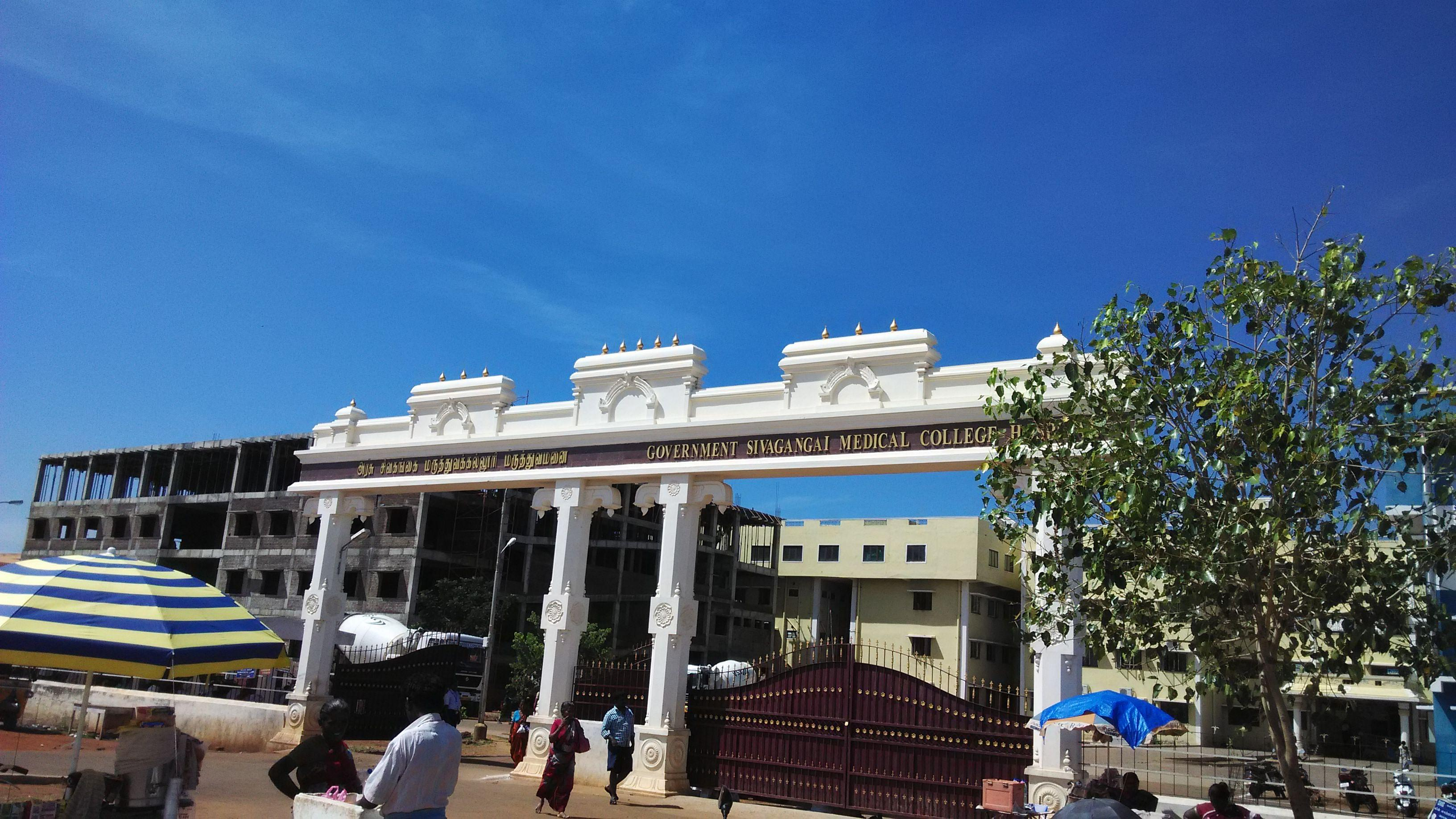 neet Cutoff 2018 Government Sivagangai Medical College and Hospital