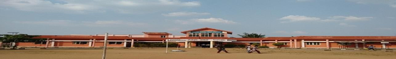 Government First Grade College, Channrayapatna