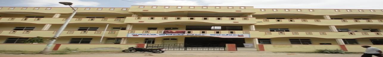 Government First Grade College, Pandavapura
