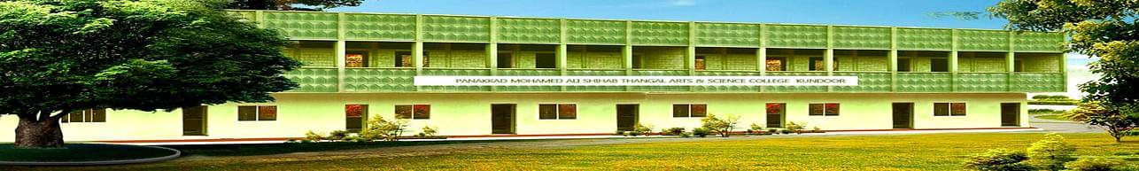 Panakkad Mohamedali Shihab Thangal Arts And Science College Kundoor, Malappuram