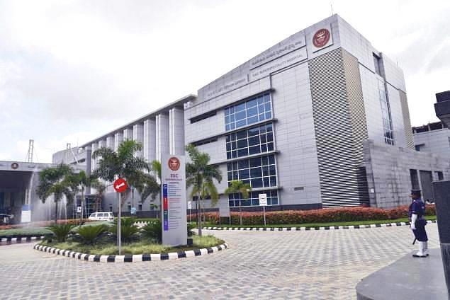 neet Cutoff 2018 ESIC Medical College and PGIMSR, Chennai