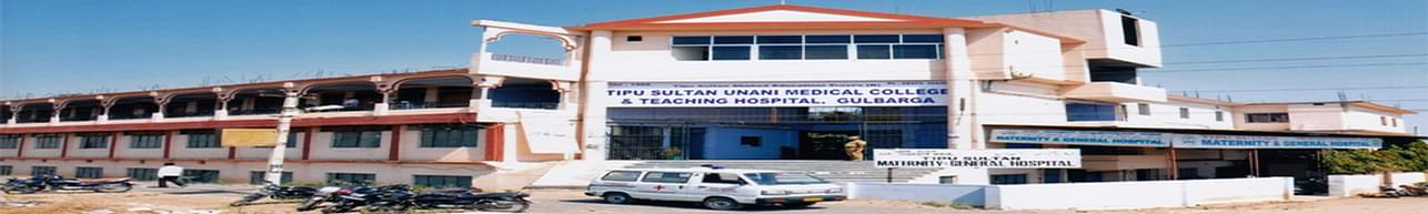 Tipu Sultan Unani Medical College & Hospital, Gulbarga - Course & Fees Details