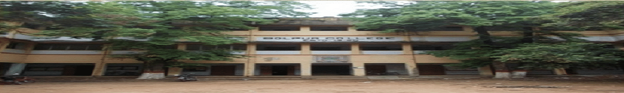 Bolpur College, Birbhum - Course & Fees Details