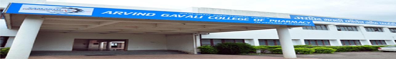 Arvind Gavali College of Pharmacy, Satara