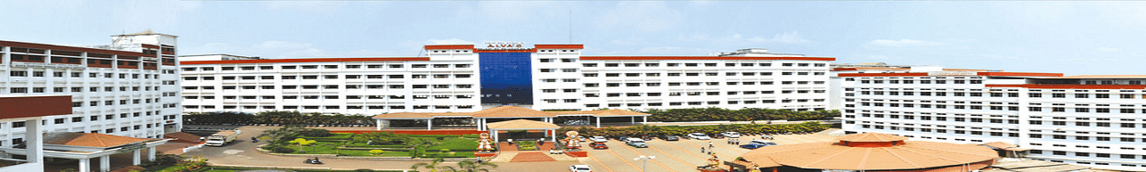 Alva's College Moodubidire, Dakshin Kannada