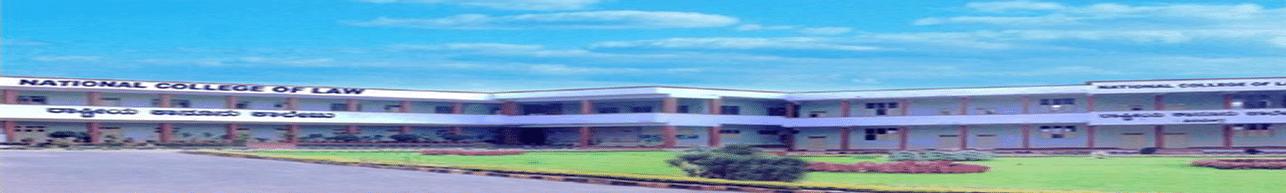 Sri. C.Bhimsen Rao National College of law, Shimoga