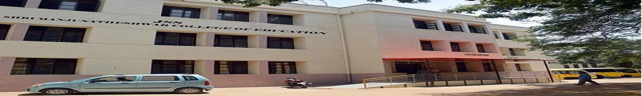 JSS Sri Manjunatheshwara College of Education, Dharwad